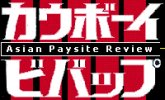 Japanese Paysite Review